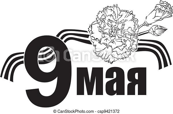9. Mai - Siegestag - csp9421372